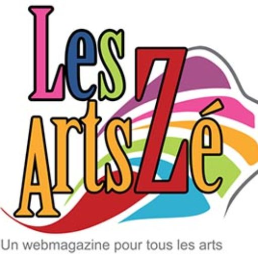 Logo Les ArtsZé